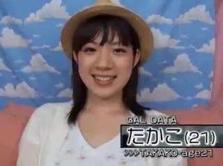 アイドル志望の清純系19歳とHに 【個人撮影】顔出し ほぼ処女